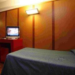 Hotel Imperial 3* Номер категории Эконом с различными типами кроватей фото 4