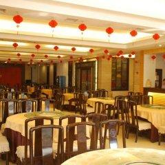Xingan Zelin Hotel питание