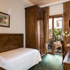 Adler Cavalieri Hotel 4* Стандартный номер с различными типами кроватей фото 5