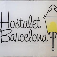 Отель Hostalet De Barcelona 2* Номер категории Эконом фото 2