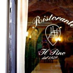 Отель Locanda Il Pino Италия, Сан-Джиминьяно - отзывы, цены и фото номеров - забронировать отель Locanda Il Pino онлайн гостиничный бар