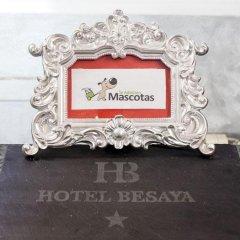 Hotel Besaya интерьер отеля фото 3