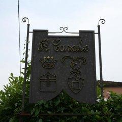 Отель Il Casale di Riardo B&B Сан-Никола-ла-Страда фитнесс-зал