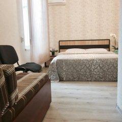 Гостевой дом Вилари 3* Стандартный номер разные типы кроватей (общая ванная комната) фото 33
