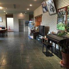 Отель Hanasansui Япония, Минамиогуни - отзывы, цены и фото номеров - забронировать отель Hanasansui онлайн питание фото 3