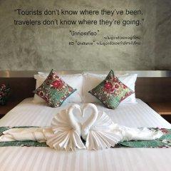 Nap Krabi Hotel 4* Люкс с различными типами кроватей фото 2