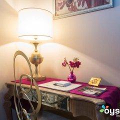 Отель Locanda Del Sole Улучшенный номер с различными типами кроватей фото 2