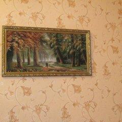 Гостевой дом Магнолия интерьер отеля фото 2