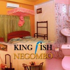 Отель King Fish Guest House детские мероприятия фото 2