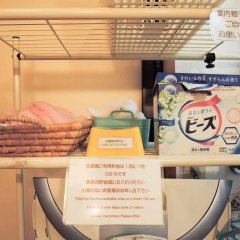 Отель Iyashi no Minshuku Tonton Якусима развлечения