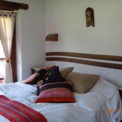 Отель Cusco, Valle Sagrado, Huaran детские мероприятия