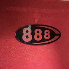 Отель 888 питание фото 2