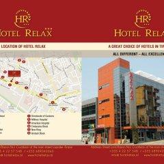 Отель Relax Албания, Тирана - отзывы, цены и фото номеров - забронировать отель Relax онлайн городской автобус