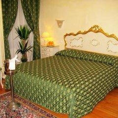 Hotel San Luca Venezia 3* Стандартный номер с различными типами кроватей фото 37