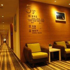 Отель 7Days Inn Shenzhen Xilin Metro Station Шэньчжэнь интерьер отеля фото 3