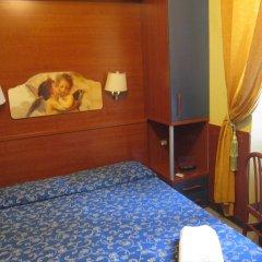 Отель Evergreen Стандартный номер с различными типами кроватей фото 10