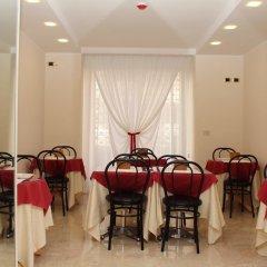 Hotel Principe Eugenio фото 3