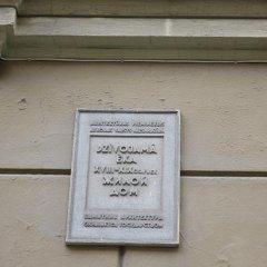 Отель Cozy Mansard in the Heart of Old Riga Латвия, Рига - отзывы, цены и фото номеров - забронировать отель Cozy Mansard in the Heart of Old Riga онлайн интерьер отеля фото 2