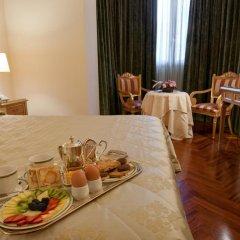 Hotel Marconi 4* Улучшенный номер с различными типами кроватей фото 2