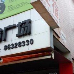 Отель Sanxiang Ping'an Inn спортивное сооружение
