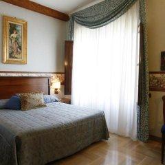 Отель Miralago 3* Стандартный номер фото 4