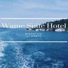 Отель Wame Suite фото 3