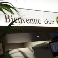 Отель B&B Hôtel Auxerre Monéteau гостиничный бар