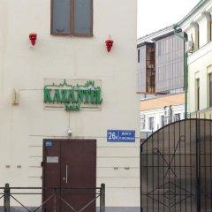 Гостиница Казантель