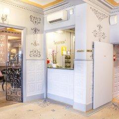 Отель Prince Albert Louvre Франция, Париж - 2 отзыва об отеле, цены и фото номеров - забронировать отель Prince Albert Louvre онлайн развлечения
