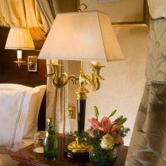Sofia Hotel Balkan, a Luxury Collection Hotel, Sofia удобства в номере