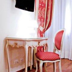 Hotel San Luca Venezia 3* Стандартный номер с различными типами кроватей фото 39