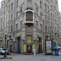 Апартаменты Apart Lux Калошин переулок Апартаменты с разными типами кроватей фото 17