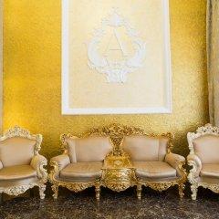 Гранд-отель Аристократ спа