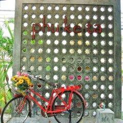 Отель Phuketa Таиланд, Пхукет - отзывы, цены и фото номеров - забронировать отель Phuketa онлайн спортивное сооружение