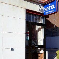 Hotel Can-Vic городской автобус