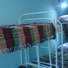 Гостиница Point Hostel в Улан-Удэ 5 отзывов об отеле, цены и фото номеров - забронировать гостиницу Point Hostel онлайн спа