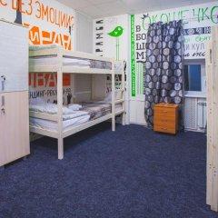 Хостел 338 Кровать в женском общем номере с двухъярусной кроватью фото 7