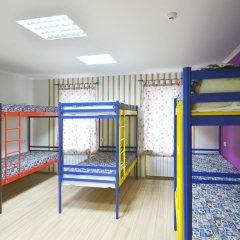 Hostel Veselka - Key2Gates детские мероприятия фото 2