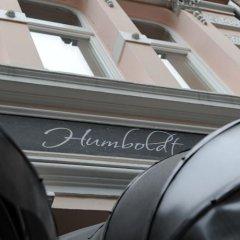 Humboldt1 Palais-Hotel & Bar фитнесс-зал