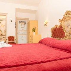 Отель Ca' Del Sol Venezia Венеция удобства в номере