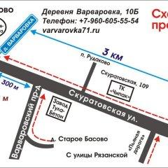 Гостиница Usadba Varvarovka городской автобус