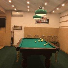 Мини-отель Фламинго Красная Поляна гостиничный бар