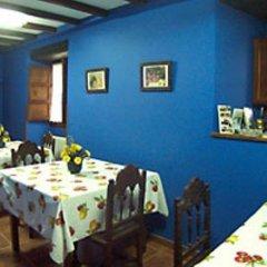 Отель Casa Rural La Corrolada питание