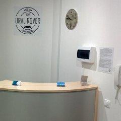 Hostel Ural Rover интерьер отеля