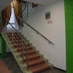 Гостевой дом Внуково 41А интерьер отеля фото 2