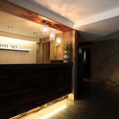 Отель Sky The Classic Южная Корея, Сеул - отзывы, цены и фото номеров - забронировать отель Sky The Classic онлайн сауна
