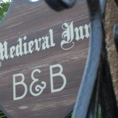 Отель Medieval Inn городской автобус