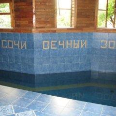 Гостиница Vechniy Zov в Сочи - забронировать гостиницу Vechniy Zov, цены и фото номеров спортивное сооружение