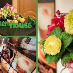Гостиница ГринХаус Апартаменты 2 в Екатеринбурге отзывы, цены и фото номеров - забронировать гостиницу ГринХаус Апартаменты 2 онлайн Екатеринбург питание