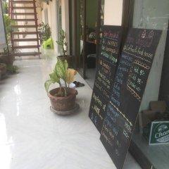 Отель Bann Ongsakul Ланта фото 2